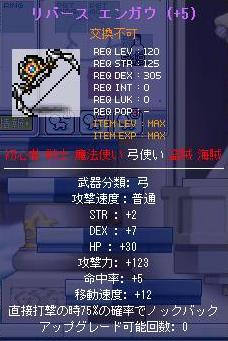 f0098060_022475.jpg