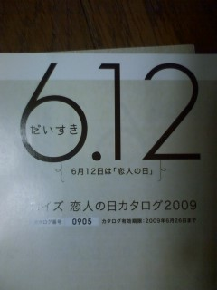 f0006861_22562785.jpg