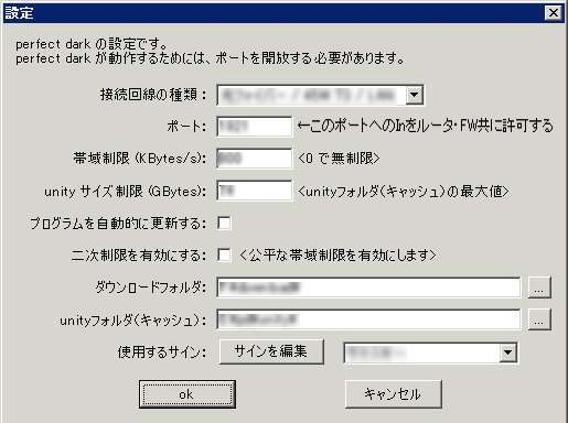 c0082962_22491169.jpg