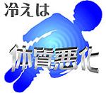 b0019567_14583256.jpg
