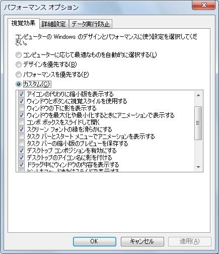 f0012767_021379.jpg