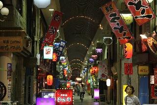 別府・福岡へ_f0121167_18332390.jpg