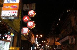 別府・福岡へ_f0121167_18341737.jpg