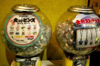 別府・福岡へ_f0121167_18344711.jpg