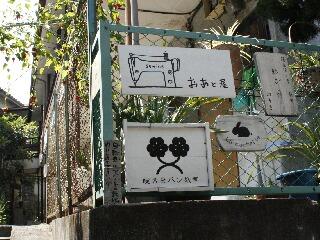 別府・福岡へ_f0121167_18361440.jpg