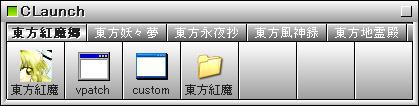 b0166187_2155630.jpg