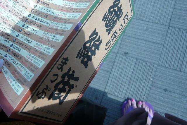 シルクロ〜〜ド???_f0164187_0274922.jpg