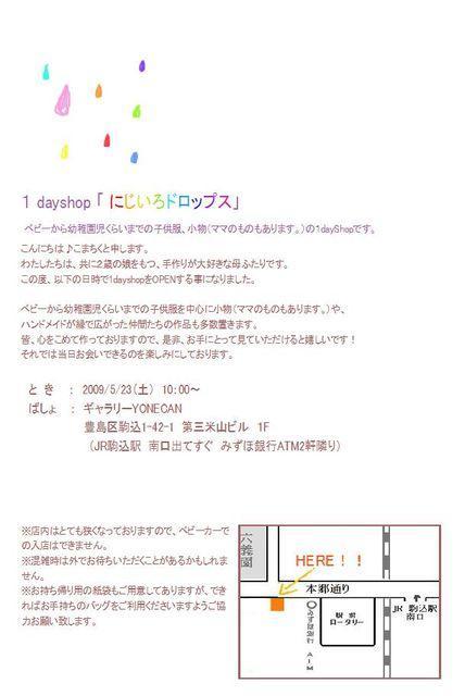 f0164091_7105187.jpg
