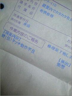 f0032498_905186.jpg
