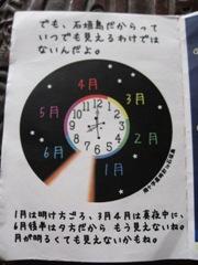 a0094201_9243590.jpg