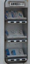 安心・安全な電話カードの自動販売機_a0003909_13482342.jpg