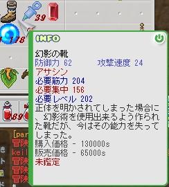 c0051934_22423540.jpg