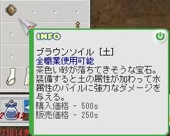 c0051934_22432271.jpg