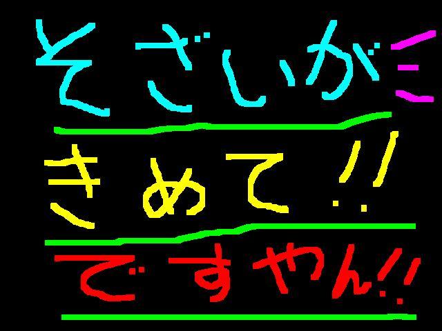 f0056935_2027655.jpg
