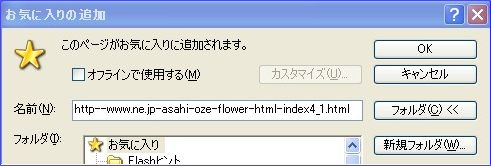 b0018441_2118589.jpg
