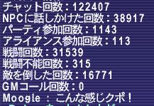a0067845_1492316.jpg