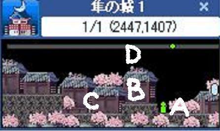 d0028947_1312657.jpg