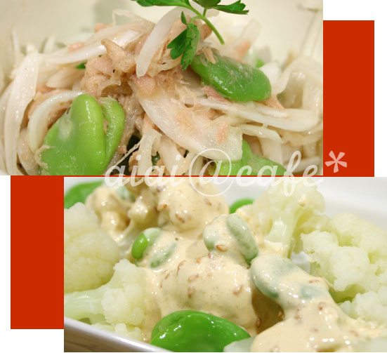 空豆のサラダ2種_a0056451_12223249.jpg