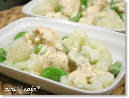 空豆のサラダ2種_a0056451_12243993.jpg