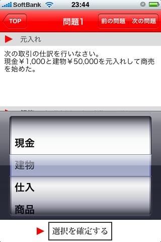 b0170652_1716065.jpg