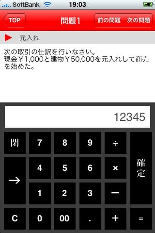 b0170652_1716729.jpg