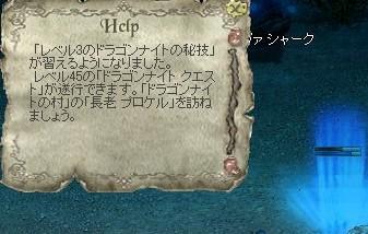 a0102456_15444358.jpg