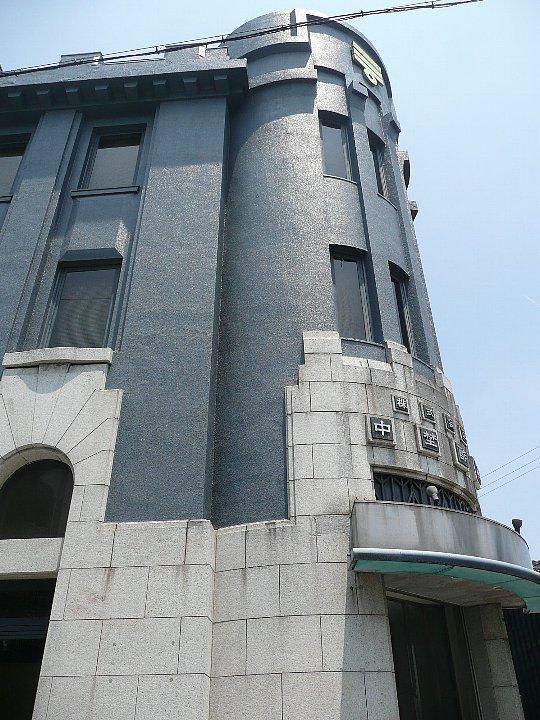 ミツカングループ本社(中埜酢店)_c0112559_1020873.jpg