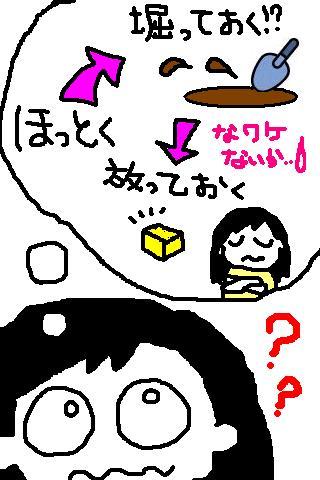 e0165361_12422177.jpg