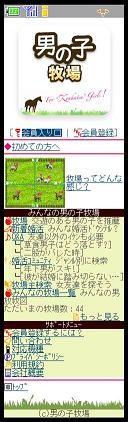 f0170064_2151751.jpg