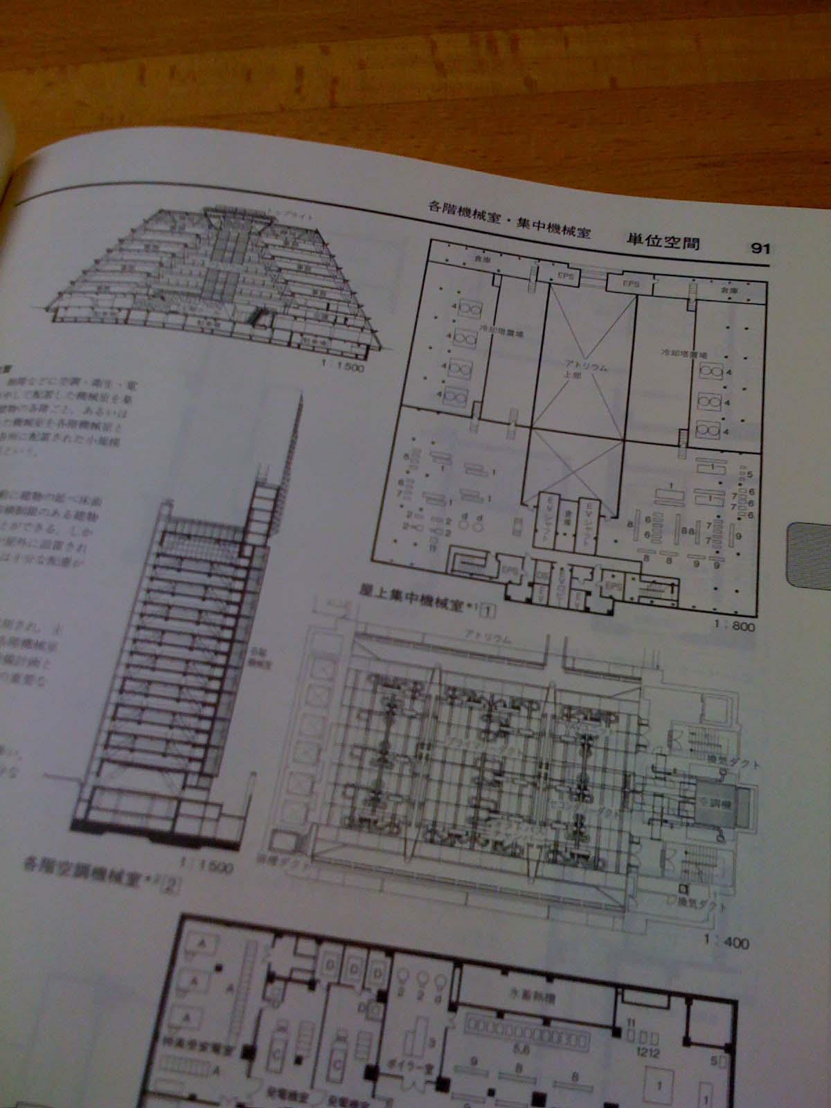 コンパクト建築設計資料集成_c0166765_20215689.jpg