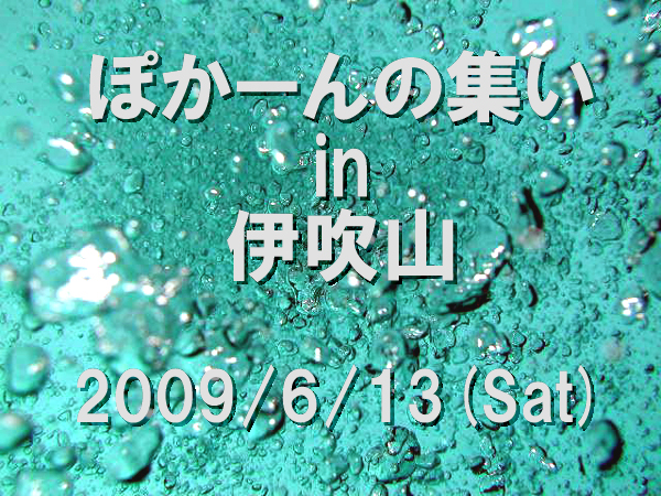 f0052269_17513270.jpg