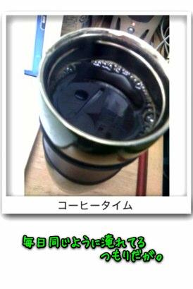 a0000273_10484178.jpg