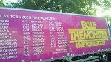 EXILEのライブに行って来ました。(^^♪(平成21年5月15日)_b0101975_13555332.jpg
