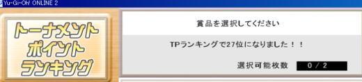 f0072176_18485349.jpg