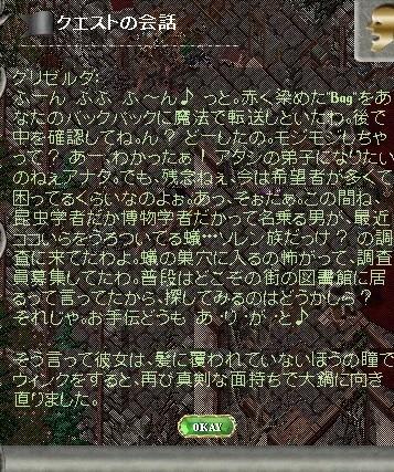 b0096491_9233647.jpg