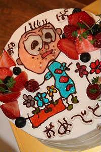 オリジナルデコレーションケーキ_c0127494_1861466.jpg