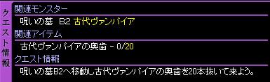 c0081097_2315765.jpg
