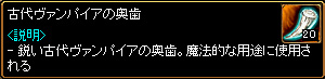 c0081097_2323887.jpg