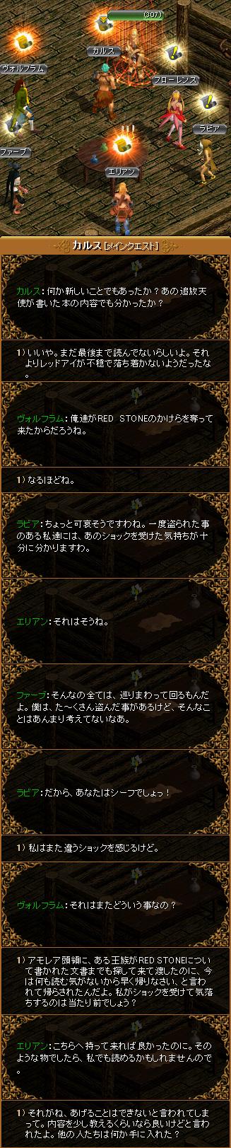 c0081097_3272038.jpg