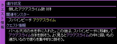 c0081097_334286.jpg
