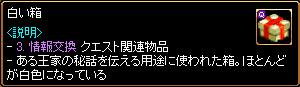 c0081097_344010.jpg