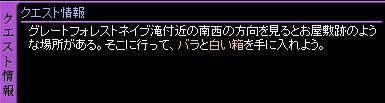 c0081097_34480.jpg