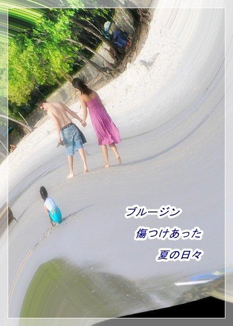 f0053297_826780.jpg