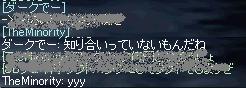 a0060002_122228.jpg
