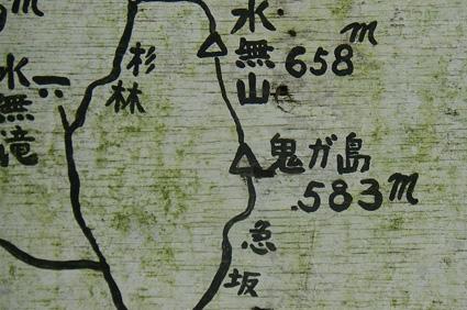09.05.16(土) 鬼が島_a0062810_14574133.jpg