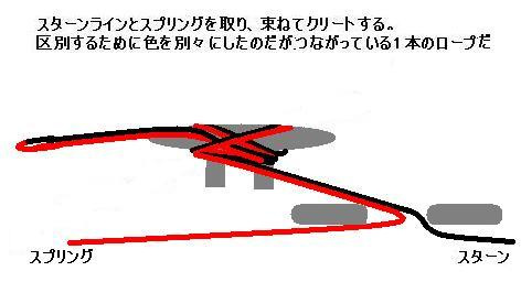 b0114415_13271455.jpg