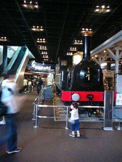大宮鉄道博物館_f0188115_22454718.jpg