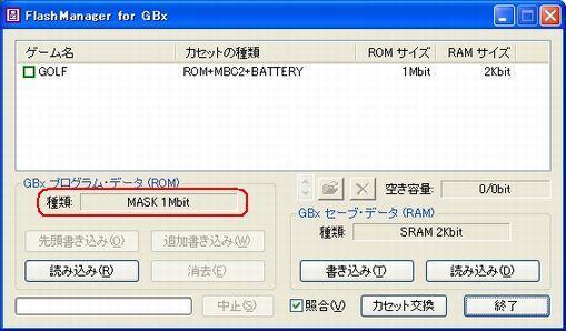 b0030122_1448357.jpg