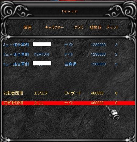 c0138727_15114710.jpg
