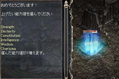 d0101029_11403964.jpg